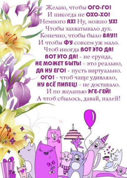 pozdravlenie-s-dnem-rozhdeniya-dima-otkritki foto 18