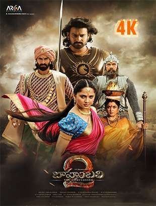Pin By Mohammed Cheddade On O H A In 2021 Bahubali 2 Full Movie Bahubali Movie Bahubali Movie Download
