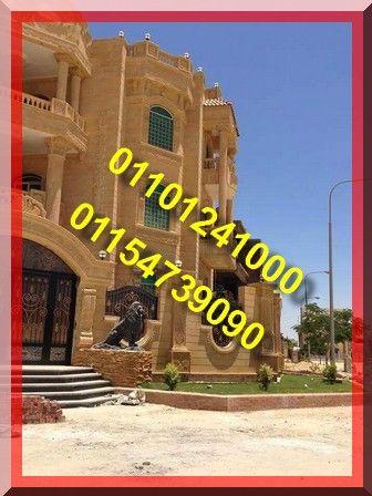 اسعار الحجر الهاشمي هيصم ناعم 01154739090 Lockscreen Lockscreen Screenshot