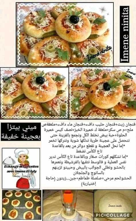 Pin By Mano Lolia On Diffe Sortes Recettes Salees In 2020 Food Pizza Bagel
