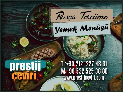 Rusca Yemek Menusu Tercumesi Yemek Gida