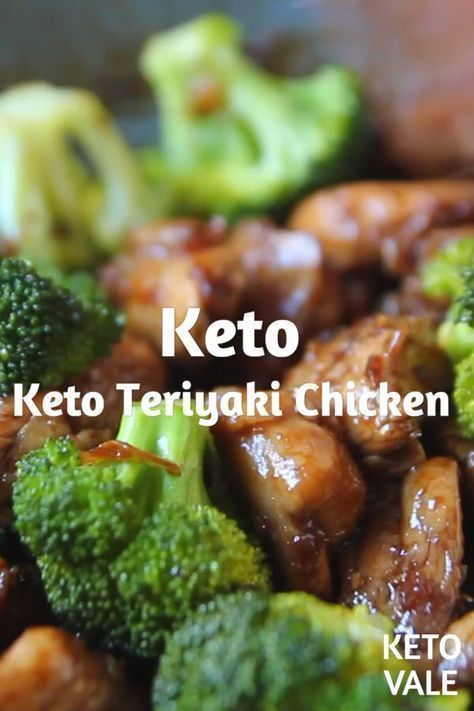 Keto Teriyaki Chicken Thighs with Broccoli Low Carb recipe for Keto diet #keto #ketodiet #ketorecipes #lowcarb #lowcarbdiet #teriyaki #teriyakichicken