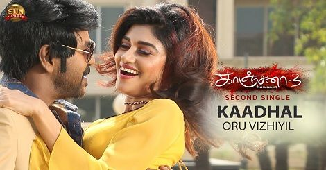 Kadhal Oru Vizhiyil Mp3 Song Download Kanchana 3 Tamil Movie 2019