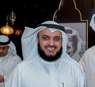 مدونة محبي مشاري العفاسي دعاء اليوم الاول من رمضان Ramadan Day Ramadan Nun Dress