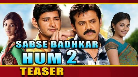 hindi dubbed movies of samantha - sabse badhkar hum 2 poster