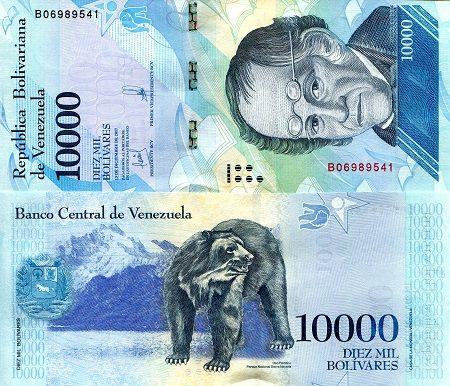 10000 BOLIVARES P-98 UNC Venezuela 2017