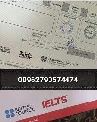 شهادة ايلتس او توفل للبيع في السعوديه 00962790574474 معتمدة Ielts British Travel