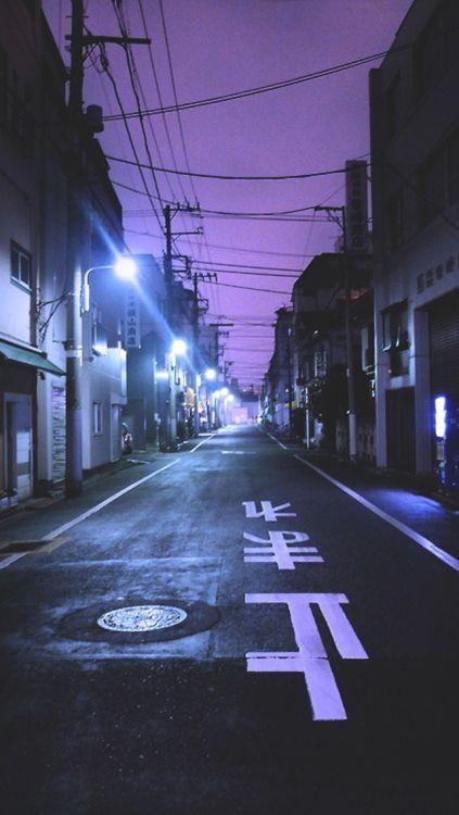Moonsun Him Or Me 7 Aesthetic Grunge Purple Aesthetic City Aesthetic