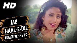Jab Bhi Teri Yaad Aayegi Mp3 Download 320kbps Mr Jatt Https Www Mp3rnb Net 2019 11 Jab Bhi Teri Ya In 2020 Music Download Free Mp3 Music Download Mp3 Music Downloads