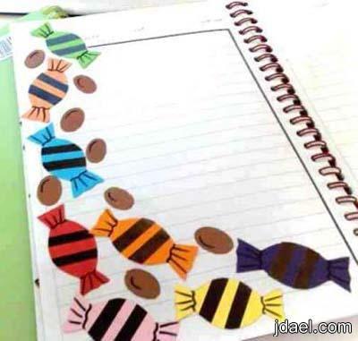 تزيين دفاتر المدرسه بتنسيق روعه بالرسم واستخدام الفلين الملون والملصقات Hello Kitty Birthday Borders For Paper Bee Art
