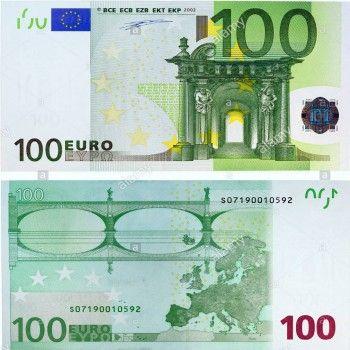 100 Euro Euro Street Artists