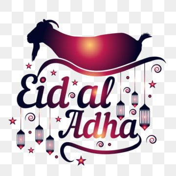 Eid Al Adha Png With Lantern English Text Lettering Calligraphy Happy Eid Eid Al Adha Transparent Png And Vector With Transparent Background For Free Downloa Eid Stickers Eid Al Adha Happy