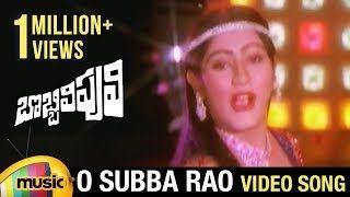 Dana Veera Sura Karna Movie Mp3 Songs Free Download In 2020 Mp3 Song Songs Movie Songs
