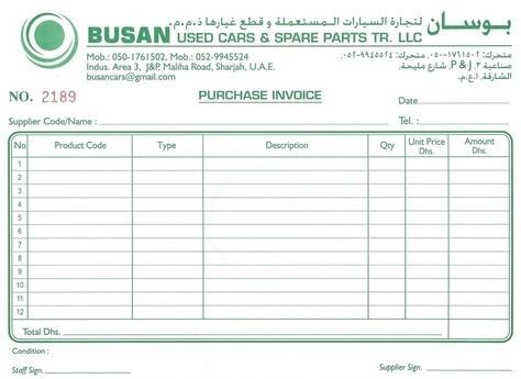 Auto Parts Invoice Template How You Can Attend Auto Parts Invoice Template With Minimal Bu Invoice Template Templates Invoice Template Word