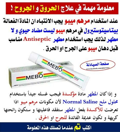 Pin By Dr Eman Gamal On معلومات طبية Medical Assistant Humor Medical Information Medical Assistant Quotes