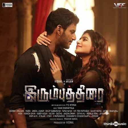 Irumbuthirai Tamil Movie Mp3 Songs Free Download Techno Thriller
