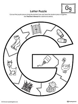 Letter G Puzzle Printable Preschool Activities Printable Letter G Puzzle Printable Printable letter g worksheets for