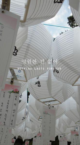 Aesthetic Korean Quotes Wallpaper Quotes Korea Wallpaper Cute korean wallpaper tumblr