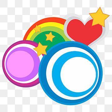 أشكال دائرة القلب الأشكال ميدان مثلث Png وملف Psd للتحميل مجانا Circle Shape Shapes Symbols