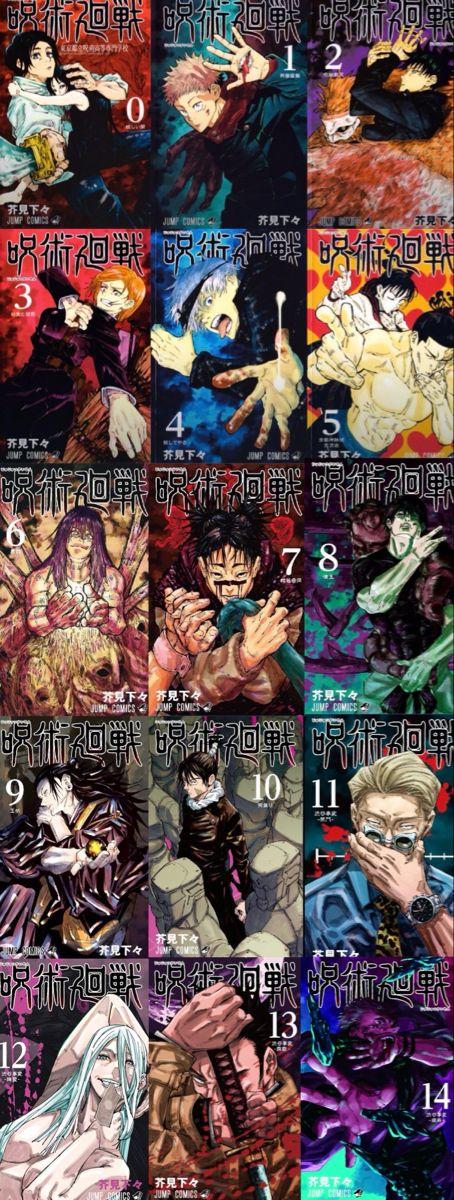 Jujutsu Kaisen Volume Covers Kawaii Anime Anime Manga Anime