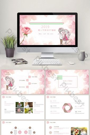 Pink Cartoon Romantic Valentine S Day Event Planning Ppt Template Powerpoint Pptx Free Download Pikbest Romantic Valentine Invitation Card Design Event Planning