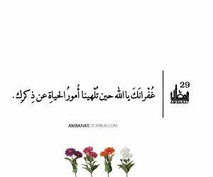 ٢ رمضان Ambanat Discovered By Ambanat On We Heart It Ramadan Quotes Ramadan Images Ramadan Day