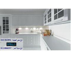 مطابخ زان 2021 تصميم مجانا ضمان 5 سنين 01013843894 Decor Kitchen Home Decor