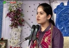 In spiritual india speakers The Top