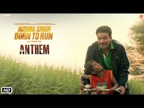 Born to Run Anthem | Budhia Singh – Born to Run | In cinemas 5th August
