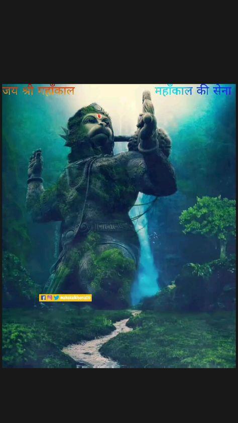 Lord Hanuman Special video states ~ Jay shri ram, special hanuman Jayanti video states