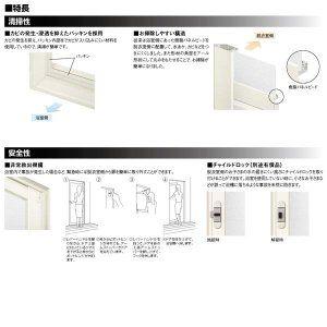 浴室ドア 枠付 一枚樹脂パネル Wd型 アルミサッシ Lixil トステム