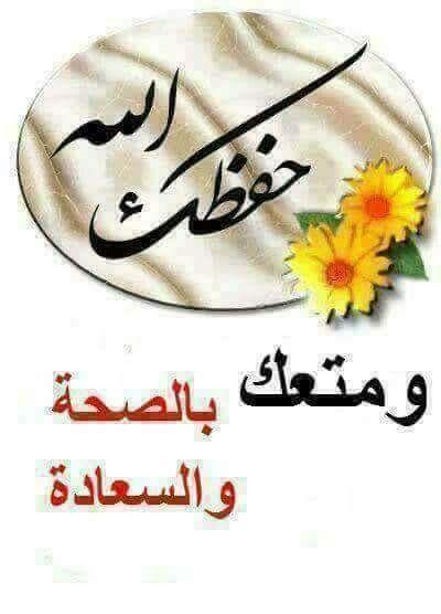 Pin Von نائلة إبراهيم Auf دعاء