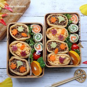 秋のお稲荷さんのお弁当 高校生弁当 料理 レシピ レシピ お弁当 高校生