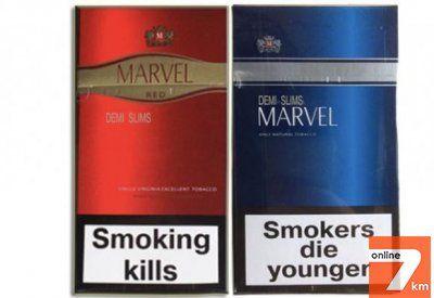 сигареты оптом в латвии
