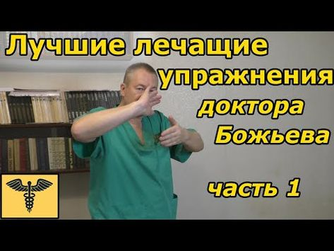 [Евгений Божьев] Мини-курс