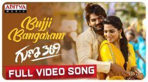 Bujji Bujji Bangaram Lyrics Viral Song Dj Songs Lyrics