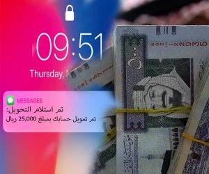 إذا كنت موجود في السعودية هذه المعلومات سترشدك لتحقيق 32 000 في 10 أيام Convenience Store Products Convenience