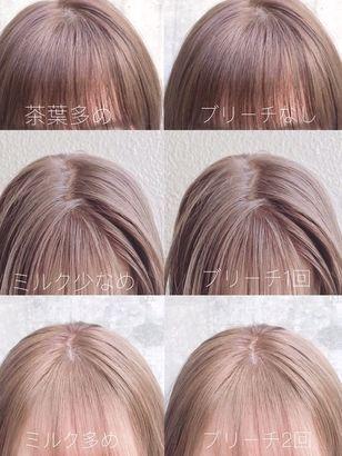 2019年秋 インナーカラーの髪型 ヘアアレンジ 人気順