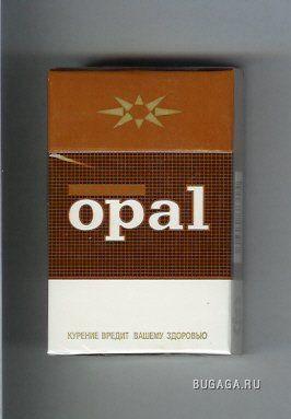 Купить сигареты опал ссср где купить в балаково электронные сигареты