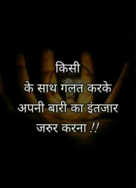 Pin By Zara Pathan On Dard E Dil In 2020 Zindagi Quotes Reality