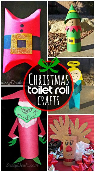 DIY Christmas Toilet Paper Roll Crafts - Great Christmas crafts for kids to make!   CraftyMorning.com