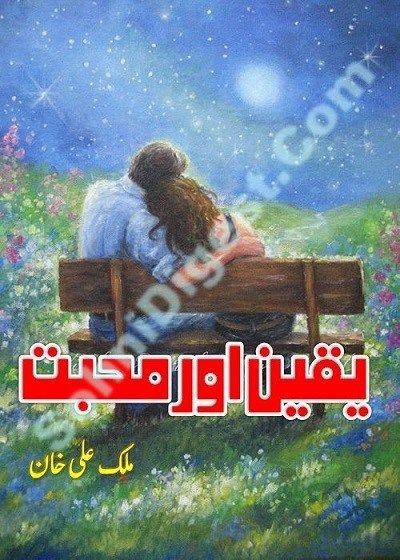 Yaqeen Aur Mohabbat Novel By Malik Ali Khan Pdf - | ReadingPk Com