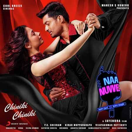 Naa Nuvve Telugu Songs Free Download Sony Music Songs Music