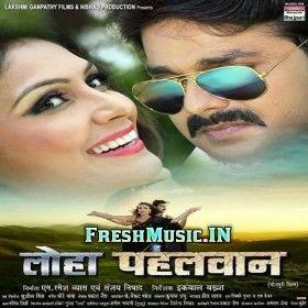 Loha Pahalwan (Pawan Singh) 2018 Mp3 Songs, Latest Bhojpuri Movie Film Mp3  Songs Free Download and Online Play | Mp3 song, Film movie, Movies
