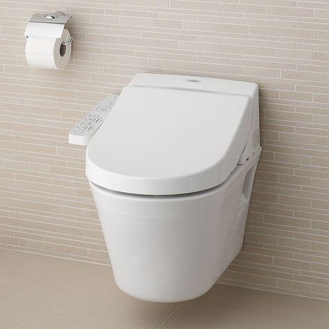 Toto Ek Washlet Shower Toilet 2 0 Nc Wall Hung Pan Hanging