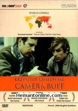 Camera Buff Dvd French 1979 Dvd French Movies Camera