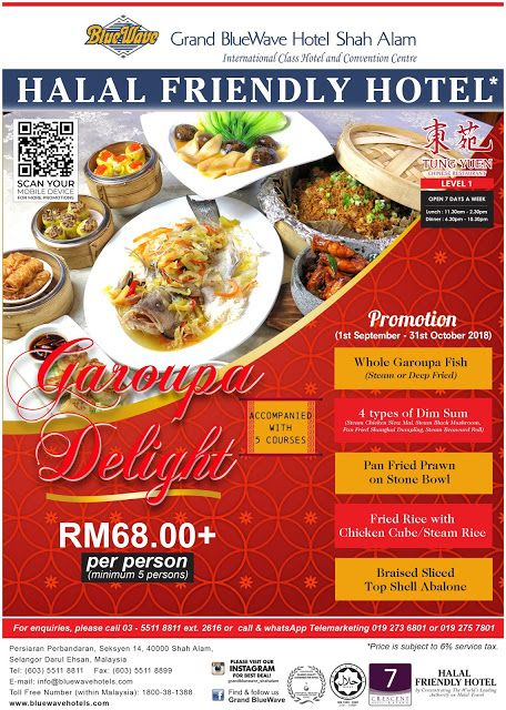 Garoupa Delight Promotion Tung Yuen Chinese Restaurant Grand Bluewave Hotel Shah Alam With Images Food Blog Malaysian Food Best Street Food
