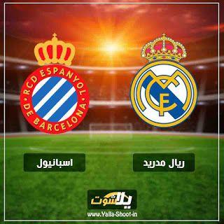 حصريا بث مباشر مشاهدة مباراة ريال مدريد واسبانيول اليوم 27 1 2019 في الدوري الاسباني Madrid Real Madrid