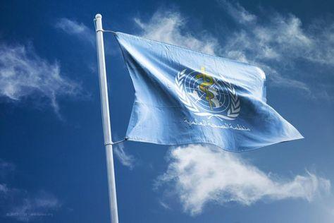 منظمة الصحة العالمية لا وجود لحالات كورونا في لبنان شبكة وكالة نيوز