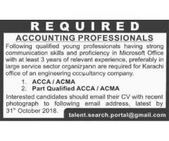 Accountant Jobs In Private Company Apply Now Please Accounting